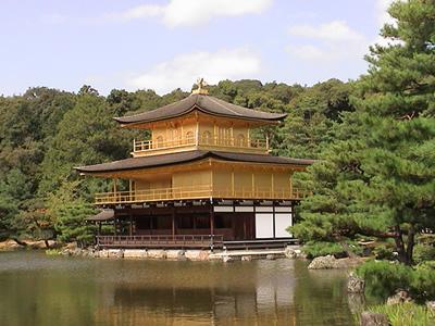 7. Kinkaku-ji, Japan